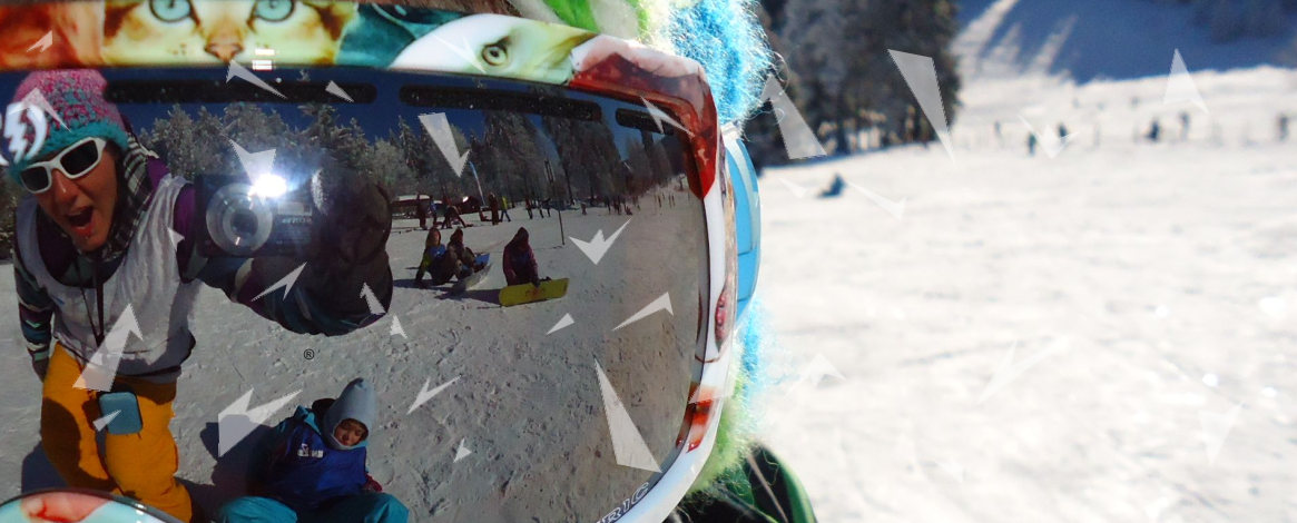 Snowboardkurs Galerie 84